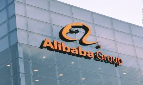 Alibaba plans to launch its first e-commerce trade hub in Europe