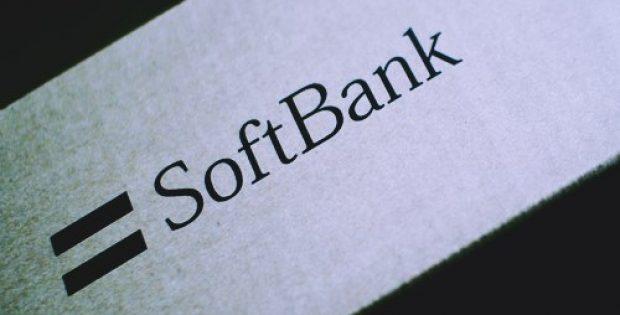 SoftBank WeWork investment